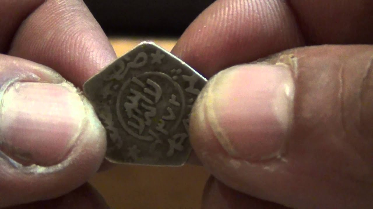 rare 5 sided silver coin from yemen youtube