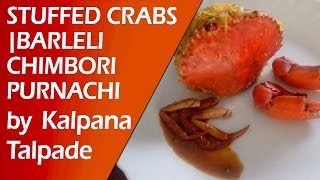 Stuffed Crabs  Barleli Chimbori Purnachi By Kalpana Talpade  Indian Seafood Recipes