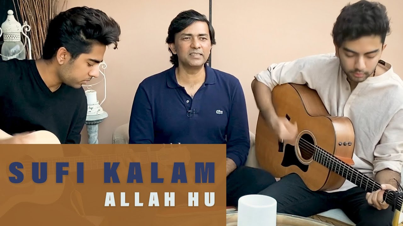 Sajjad Ali - SUFI Kalam (ALLAH HU unplugged)