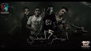 """كليب مهرجان 5 استرلينى """" غناء-عصام صاصا """" كلمات عبده روقه"""" توزيع خالد لولو"""