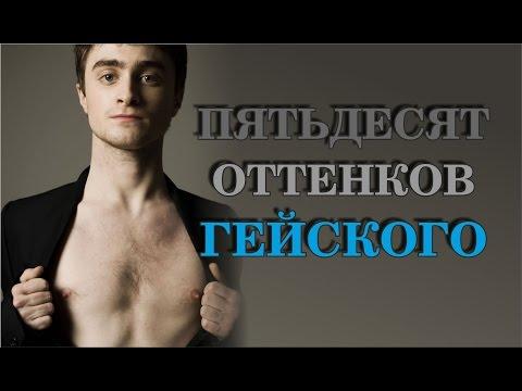 Виктор Франкенштейн - смотреть онлайн бесплатно в хорошем