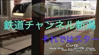 【白新線】E129系発車新潟駅にて