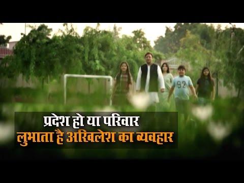 ऐसा है सीएम अखिलेश का व्यवहार | Akhilesh Yadav's personal life