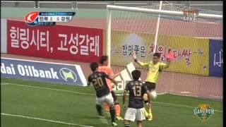 K리그 클래식 13라운드 강원FCvs전북현대 하이라이트