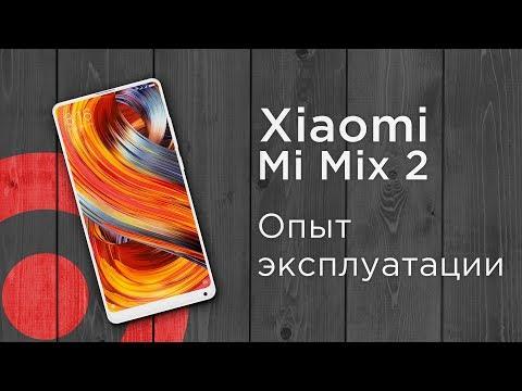 Xiaomi Mi Mix 2 - опыт эксплуатации смартфона