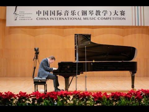 Mackenzie Melemed - 2019 China International  Competition - Semifinal Round - RECITAL
