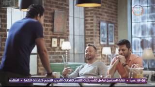 قعدة رجالة - إياد نصار يقلد أسامة منير