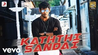 Kaththi Sandai - Title Track Tamil Video | Vishal | Hiphop Tamizha