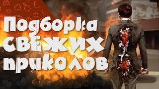 ПРИКОЛЫ 2019 Январь / 20 минут РЖАКИ до СЛЕЗ / УГА...