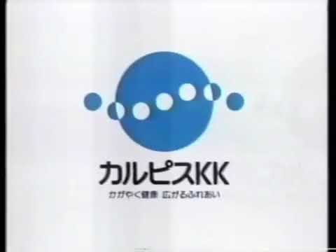 Japanese commercial logos (1983) - YouTube