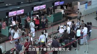 中華航空機師練振綱