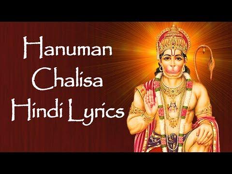 Hanuman Chalisa - Hindi Lyrics - Devotional Lyrics - the divine - BHAKTI TV
