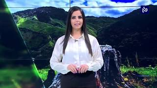 النشرة الجوية الأردنية من رؤيا 28-7-2018