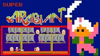 Super Arabian (FC)