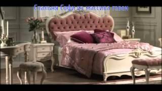 видео Купить Итальянскую Спальню в Интернет Магазине MebelRooms в Киеве