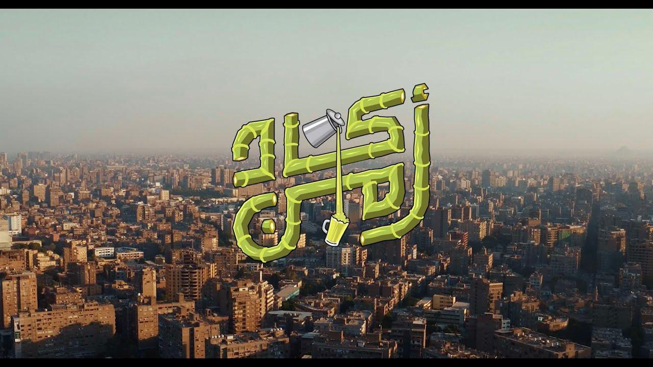 خالد مختار ـ  اكاد من   Khaled Mokhtar ft. Farra - Akado Men