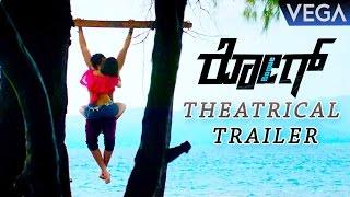 Rogue Kannada Movie Theatrical Trailer    Ishaan, Angela, Mannara Chopra