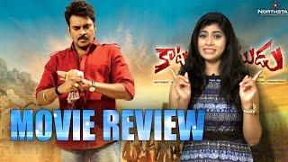 Katamarayudu Movie Review || Review & Rating || Pawan Kalyan|| #KatamarayuduHungama || #Katamarayudu