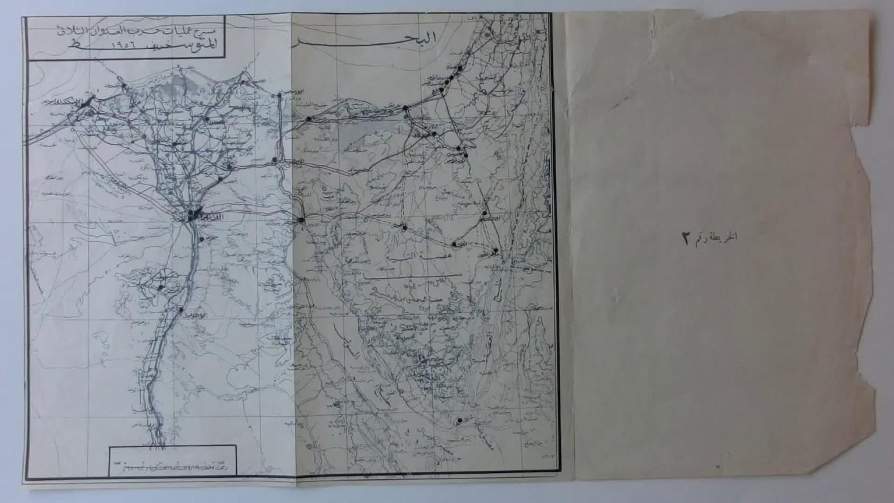Suez Crisis 1956 main roads from Sinai Peninsula into Israel Egyptian Map -3