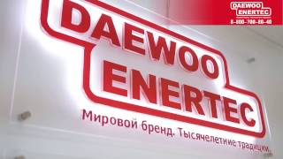 Теплые полы от Daewoo Enertec