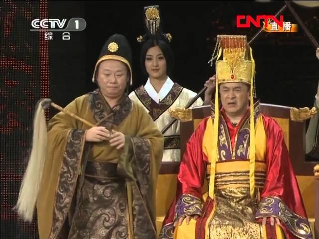 [2012年春晚]小品:《荆轲刺秦》 表演者:黄宏等