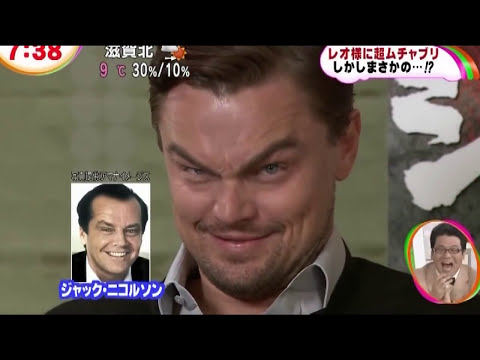 Leonardo DiCaprio imitating Jack Nicholson (Funny)