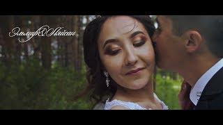 Elmir&Lyasan | Wedding