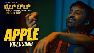 apple-song-night-out-bharath-akshay-pavar-shruti-goradia-rakesh-adiga