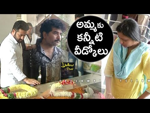 Jr NTR Pay Homage To Rajiv Kanakala Mother | Suma Kanakala | yellow pixel |  celebrity news