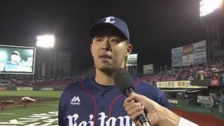 2017年5月26日 埼玉西武・浅村選手ヒーローインタビュー thumbnail
