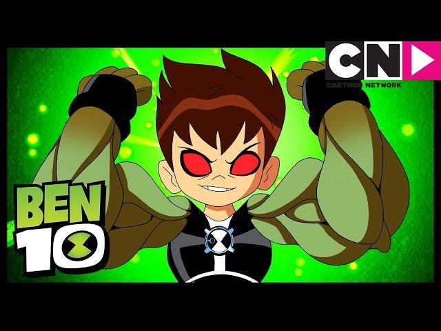 Ben 10 | Ben Transforms Into Gax | Omni-Tricked | Cartoon Network
