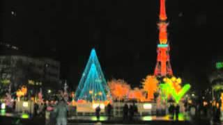 夜の札幌 あなたに逢えて・・・ 作詞:やしろよう 作曲:浜圭介 cocofig...
