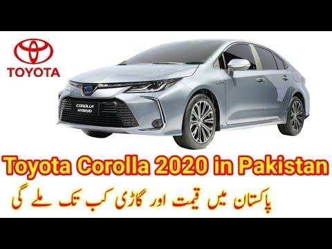 new-toyota-corolla-2020-car-in-pakistan