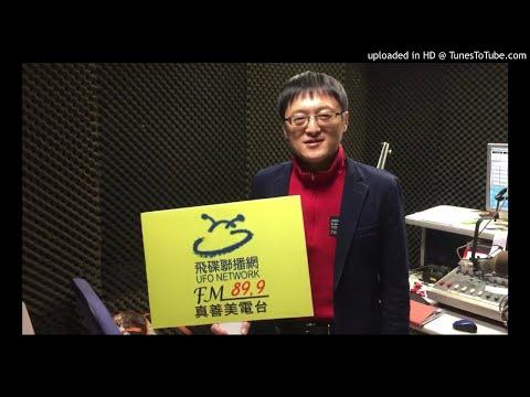 20180123【與大使有約】-清水高中賴昭呈校長
