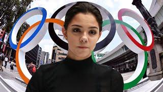 Евгения Медведева отказалась ехать на Олимпиаду в Токио