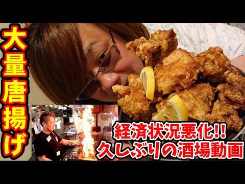 生まれも育ちも京都です! 京都や大阪近郊の飲食店で飲んだり食ったりする動画を配信しております。 京都や大阪へ旅行される際に参考にして頂けたら嬉しいなぁ~と思っ ...