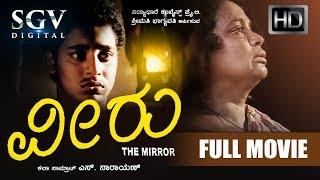 Umashree kannada movies - Veeru Kannada Full Movie | Kannada Movies | Master pankaj