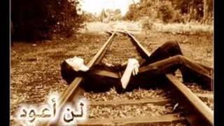 مين فينا اللى خان- لؤي