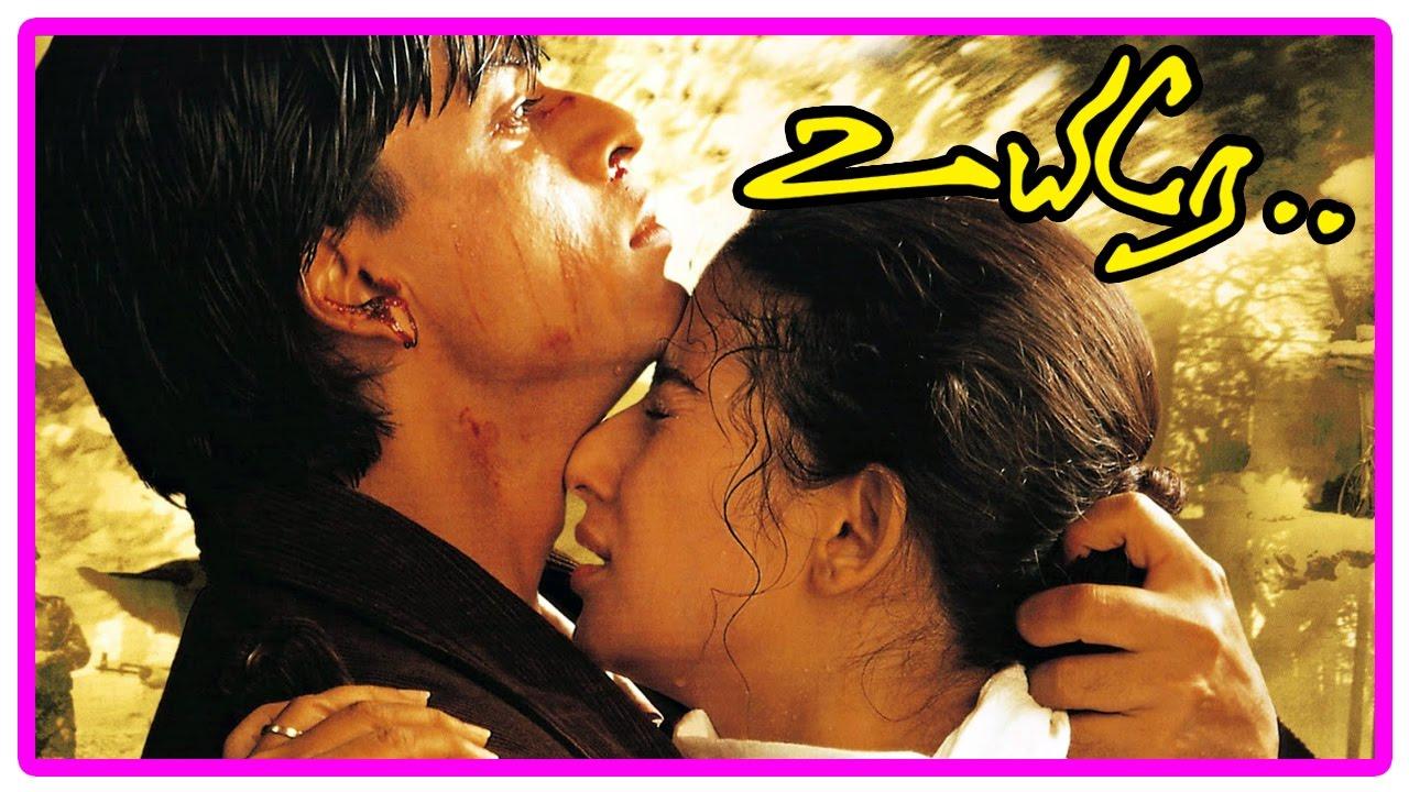 Download Uyire Climax Scene | Shah Rukh Khan and Manisha pass away in blast | Manisha Koirala