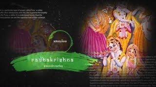 Rkrishn soundtracks 14 - RADHA THEME