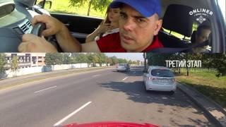 Девушка за рулем: обучаем уверенной езде в городе