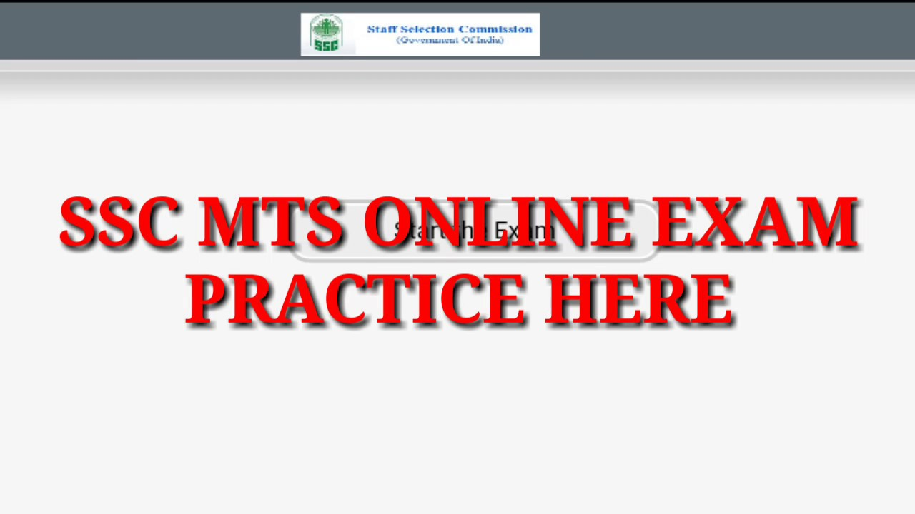 SSC MTS ONLINE EXAMINATION PRACTICE AT OFFICIAL WEBSITE || NAMUNA ...