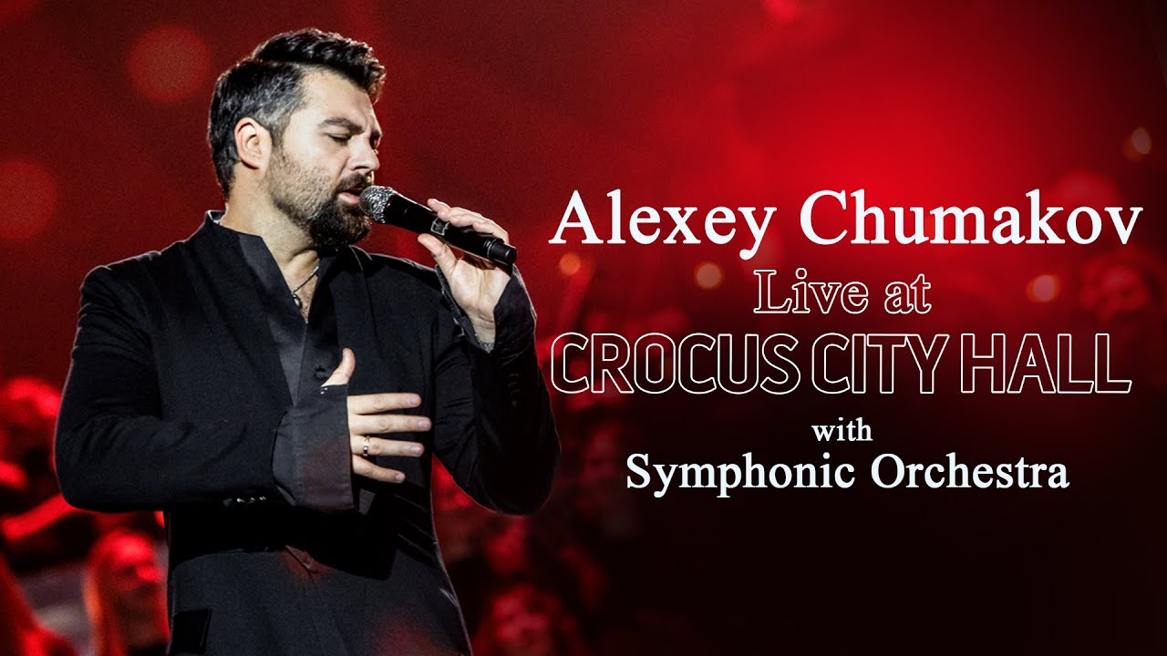 Alexey Chumakov - Live at CROCUS CITY HALL with Symphonic Orchestra