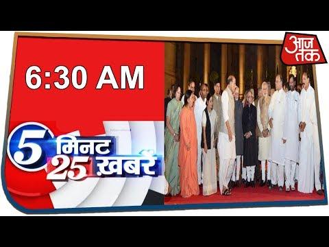 PM Modi और Amit Shah ने बुलाई मंत्रिपरिषद की बैठक !