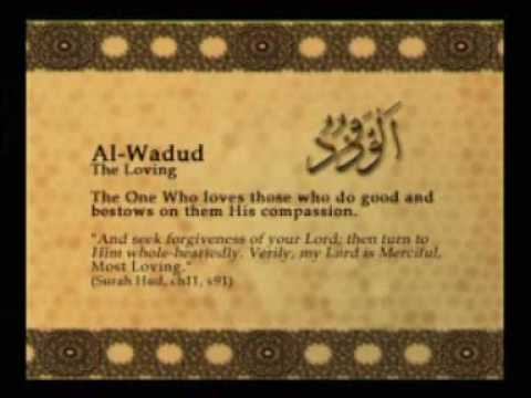 Name of Allah - Al Wadud