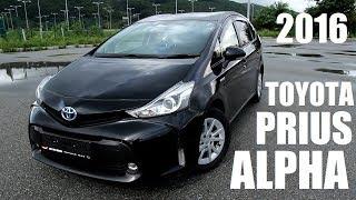 Toyota Prius Alpha 2016 за  1 миллион рублей