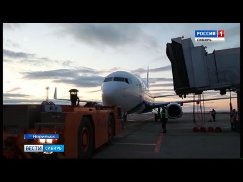 В Норильске резко выросли цены на авиабилеты