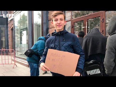 Старт продаж нового iPhone в Москве