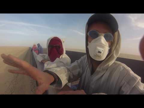 The train in Mauritania