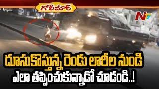 CCTV Visuals : Man Narrow Escape From 2 Trucks | Video Goes Viral | Golimaar | NTV